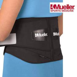 חגורת גב אורטופדית לכאבי גב תחתון