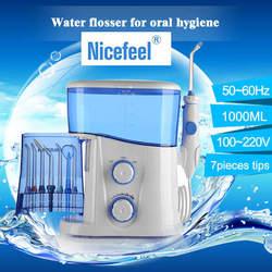מכשיר לשטיפת פה ניקוי שיניים וחניכיים בבית Nicefeel