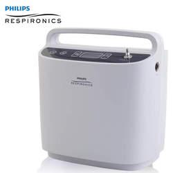 מחולל חמצן נייד ביתי Philips Respironics