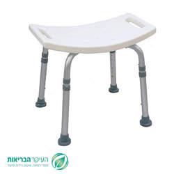 כסא רחצה - בלי משענת גב