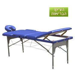 מיטת טיפולים מאלומיניום עם גב מתרומם