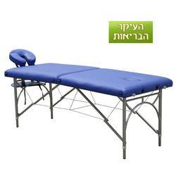 מיטת טיפול ועיסוי מאלומיניום