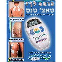 Touch Tens - מכשיר מהפכני לשיכוך כאבים