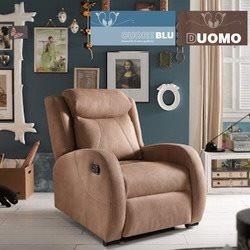 כורסא חשמלית סטנד איזי
