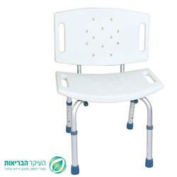 כסא למקלחת עם משענת גב