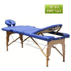 מיטת טיפול ועיסוי מתקפלת