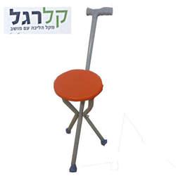 מקל הליכה עם כסא