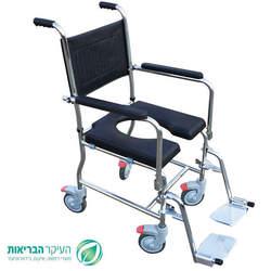 כסא רחצה ושירותים עם גלגלים
