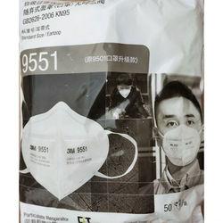 נשמית 3M דגם 9551 חבילה של 5 יחידות