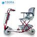 קלנועית מתקפלת קלה 4 גלגלים TZORA active systems