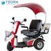 קלנועית שלושה גלגלים זוגית Tzora Active Systems