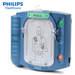דפיברילטור פיליפס + ארון אחסון במבצע Philips