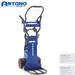 עגלה חשמלית למדרגות לשינוע מטענים  ANTANO