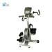 אופניים לפיזיותרפיה power aps SNS CARE