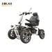 קלנועית שטח 4X4 Solax