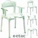 כסא רחצה למקלחת ETAC