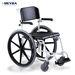 כסא גלגלים לרחצה ושירותים MEYRA