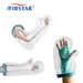 כיסוי מגן לזרוע לגבס או תחבושת FIRESTAR MEDICAL